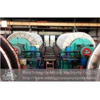 Wholesale Iron Ore Vacuum Disc Filter High Speed for Mineral Dewatering from china suppliers