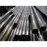 Wholesale Carbon Steel Welded Precision Automotive Steel Tubes / Round Metal Tube from china suppliers