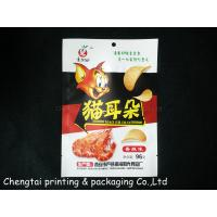 Wholesale Biodegradable Printed Pet Food Packaging Pre Open And Airtight from china suppliers