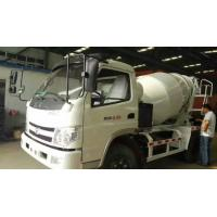 Wholesale China cheapest price 1-2 cubic meters mini concrete truck for sale, factory sale bottom price SHIFENG 2m3 mixer truck from china suppliers
