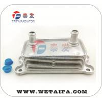 Wholesale 30637966 Automatic Transmission Oil Cooler For Volvo C30 / C70V50 / S40 2.4l / Ford from china suppliers