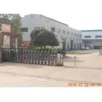 Hongfeng Mechanical Equipment Manufactory