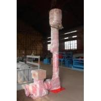 Wholesale Light weight High standard material YPD flare igniter in solids control system from china suppliers