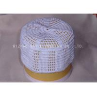 Wholesale White Cotton Crochet Winter Hat , Classical Knitted Islamic Prayer Caps from china suppliers
