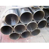 Wholesale ASTM A178 DIN JIS Welded ERW Steel Tube / Boiler Steel Pipe Wall Thickness 6mm from china suppliers