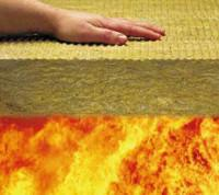 Buy cheap Fireproof Basalt Wool Board from wholesalers