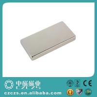 Wholesale Ni-Cu-Ni Coating N50 Strong NdFeb Magnet Permanent With Compliance from china suppliers