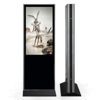 Wholesale 47inch Floor Standing Touch Screen Network Android LCD Digital Signage Display For Hotel from china suppliers