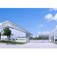 Shanghai Eastimage Equipment Co., Ltd