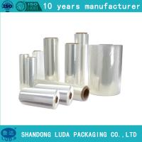 Wholesale China Factory Plastic Packaging LLDPE pallet shrink wrap from china suppliers
