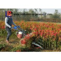 Wholesale 4 HP Mini Agriculture Farm Machinery Multi - functional Pepper Chilli Reaper from china suppliers