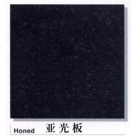 Wholesale Sell G684  Black of Fuding Honed Slabs from china suppliers
