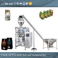 Wholesale Auto Form Fill Seal Coffee Packaging Machine , Chilli Powder Packing Machine 1-5000ml from china suppliers