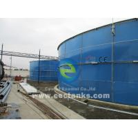 Wholesale Glass Lined Steel Digesters And Reactors For Environmental Industrial from china suppliers