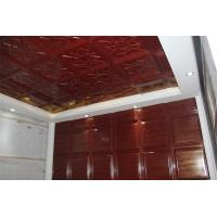 Wholesale Eco-Friendly Wooden Ceiling Wallpaper / Modern 3D Wall Coverings with Nanocomposite Porcelain from china suppliers