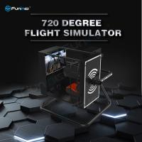 Wholesale Exciting Immersive Flying Experience Indoor Arcade Flight Game Machine 220V 3.5kw from china suppliers