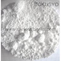 Wholesale High Brightness Natural Mineral Barite With Hyper Barium Sulfate Content from china suppliers