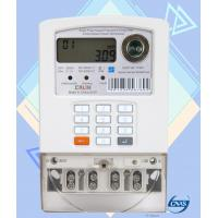 Wholesale IP 54 Single Phase Enery Meter Keypad Residential Electric Meters Digital  KWH Meter from china suppliers