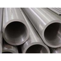 Wholesale round Q195, Q215, Q235, SPHC, SPCC, 08Yu, 08Al galvanized Welded Steel Pipes / Pipe from china suppliers
