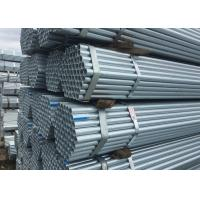 Quality ASTM A36 Mild Steel Hollow Galvanized Round Steel Tube with Weld / Seamless Type for sale