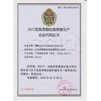 SINOPACK INDUSTRIES LTD Certifications