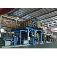 Wholesale 2400mm Single Cylinder High Speed Tissue Hygienic Paper Making Machine from china suppliers