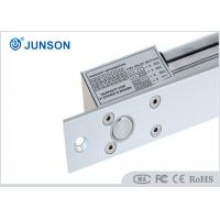 Wholesale Electric Deadbolt Lock of  8 wires Flush Mounted with  Magnet Switch Sensor from china suppliers