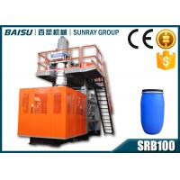 Wholesale Blue Plastic Barrel Making Machine , 120L Drum Blow Moulding Machine from china suppliers