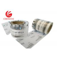 Wholesale Matt Material Moisture Proof Food Grade Rollstock Film For Biscuit Packaging from china suppliers