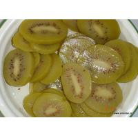 Wholesale Peeled Canned Kiwi Fruit Sliced from china suppliers