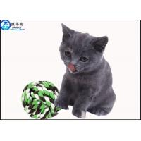Wholesale Customized Fun Colorful  Pets Toys Ball , Funny  Cat Toys Toys Pets Products Cotton Ball from china suppliers