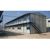 Wholesale K type prefab house from china suppliers