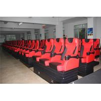 Quality High Definition 5D Movie Theater Entertainment Electronic 5D Cinema System for sale