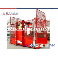 Wholesale SC100/150/200 Single Cage Construction Material Hoist With CE BV SGS Approved from china suppliers