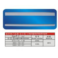 Wholesale Environmental ABS Refrigerator Freezer Parts Top Single - Door Frame 200L 100L from china suppliers
