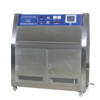 Wholesale PID SSR Control Industrial Accelerated Weather UV Aging  Environmental Test Chamber from china suppliers