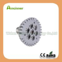 Buy cheap 7W cob gu10 led spot light from wholesalers