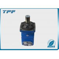 Wholesale High Efficiency Orbital Hydraulic Motor Sauer Danfoss OMT 250 Hydraulic Motor from china suppliers