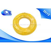 Wholesale Outdoor Communication Tight Buffered Fiber Cable PDLC / ODVA 7.0mm 2 Core from china suppliers