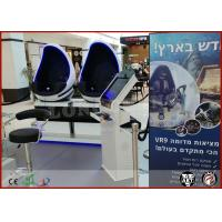 Wholesale Touch Screen VR Headset Two Seats 9D VR Cinema Easy Moving For Shopping Mall from china suppliers