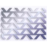 Wholesale Perforated Metal Sheet 20 from china suppliers