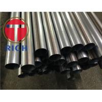 Wholesale GB13296 0Cr18Ni9 Stainless Steel Seamless Tubes for Boiler / Heat Exchanger from china suppliers