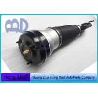 Wholesale Air Shock Absorbers S Class Air Suspension A2203205113 A220320511360 from china suppliers