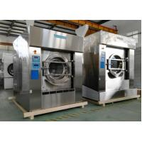 Wholesale Full Automatic Heavy Duty Industrial Washer Machine 15 - 150kg  Stainless Steel from china suppliers