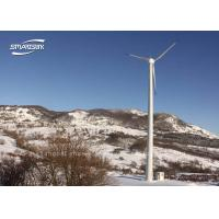 Wholesale 3 Phase PMG Wind Turbine Generator / Wind Energy Generator UL1741 Approve from china suppliers