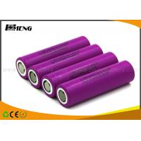 Quality LG HD2  2000mah 25A Purple Cylinder Electronic Cigarette Battery With CE&RoHS for sale