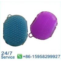 Wholesale Shiny massage curry comb dog grooming brush safe cleaning products for pets - BN5054 from china suppliers