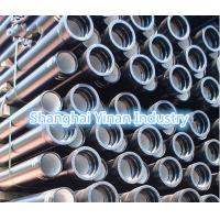 Wholesale Used For Water Or Other Liquids Ductile Iron Pipe from china suppliers