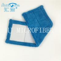 Wholesale Blue Color Microfiber Coral Fleece Pocket Shaped Wet Pads Multifunctional Mops from china suppliers