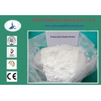 Wholesale Local Anesthetic drugs Proparacaine Hydrochloride 5875-06-9 Pharmaceutical Grade from china suppliers